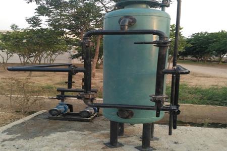 filteration system